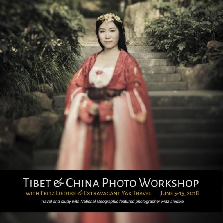 Portrait of Chinese princess